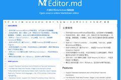 使用editor.md编辑器写markdown和latex公式