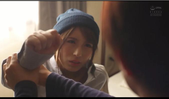 【ATID-434】星野娜美(星野ナミ):纸包不住火!终究还是暴露了自己的性别! 雨后故事 第3张