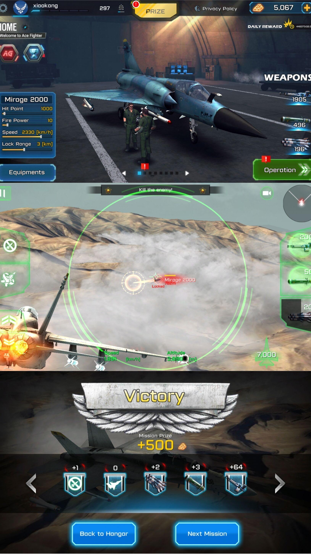 王牌战斗机:空战优化版截图1