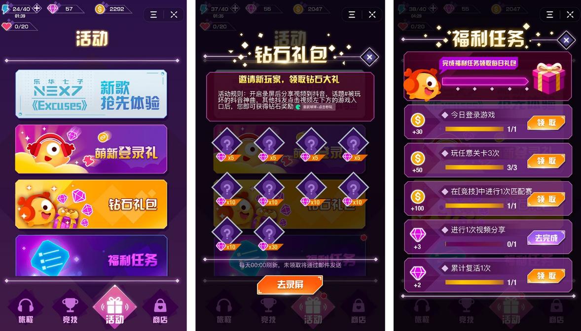 抖音小游戏推广赚钱  适合新手不用投资一天赚200兼职小项目