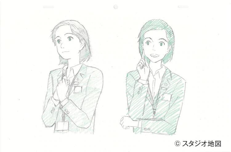 细田守 Studio Chizu 明治安田生命 动画广告