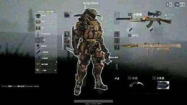 绝地求生M16A4周边图片9张