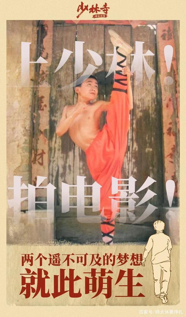 少林寺之得宝传奇百度云在线【1080p】无删减版观看