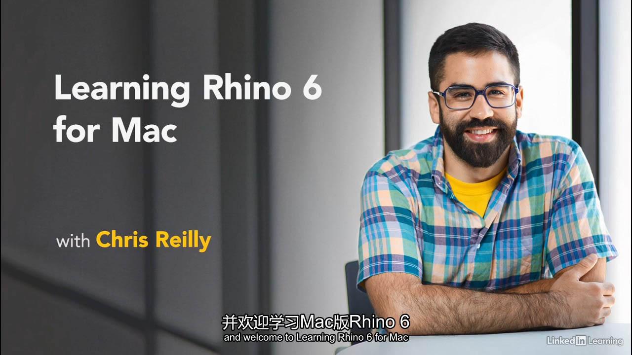 犀牛软件入门基础教程 Lynda – Learning Rhino 6 for Mac