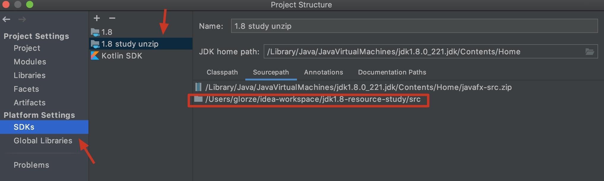 IntelliJ IDEA 导入 JDK 1.8 源码教程的图片-高老四博客 第4张