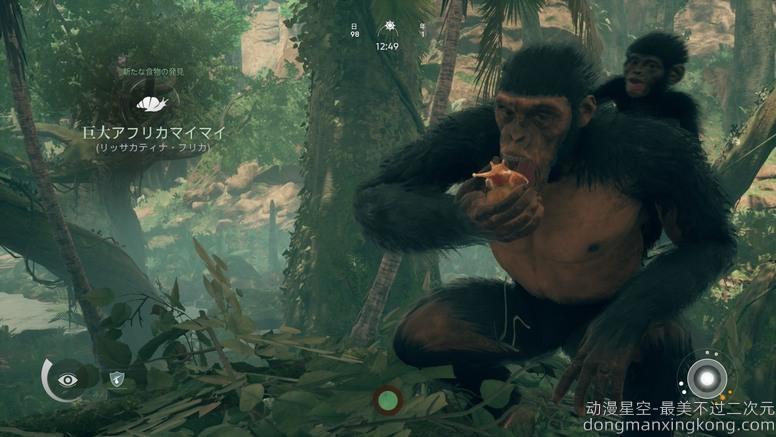【试玩】异色猿人动作游戏《祖先:人类奥德赛》体验千万年前到人类诞生的历史