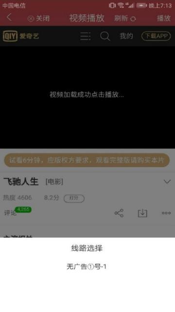 剧透狗app安卓版v0.0.2下载