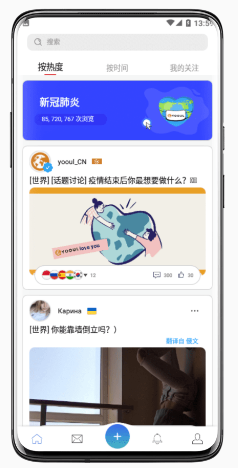 5f8339b21cd1bbb86b73767e 不用F墙、不用外语就可以直接跟外国人交流的软件--YOOUL