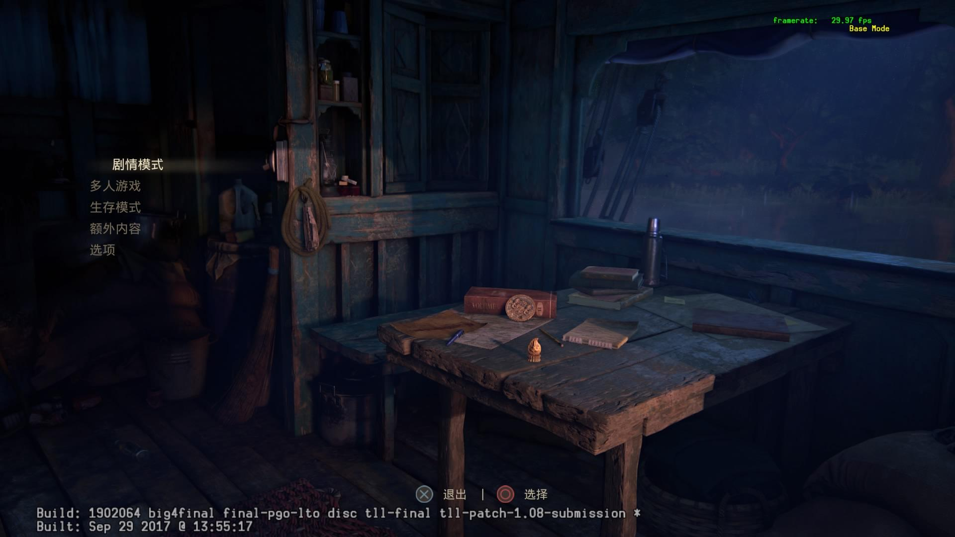 神秘海域 失落的遗产 Uncharted The Lost Legacy 中文版 金手指 Fullcodes(树的原理) PS4CHT v20200503