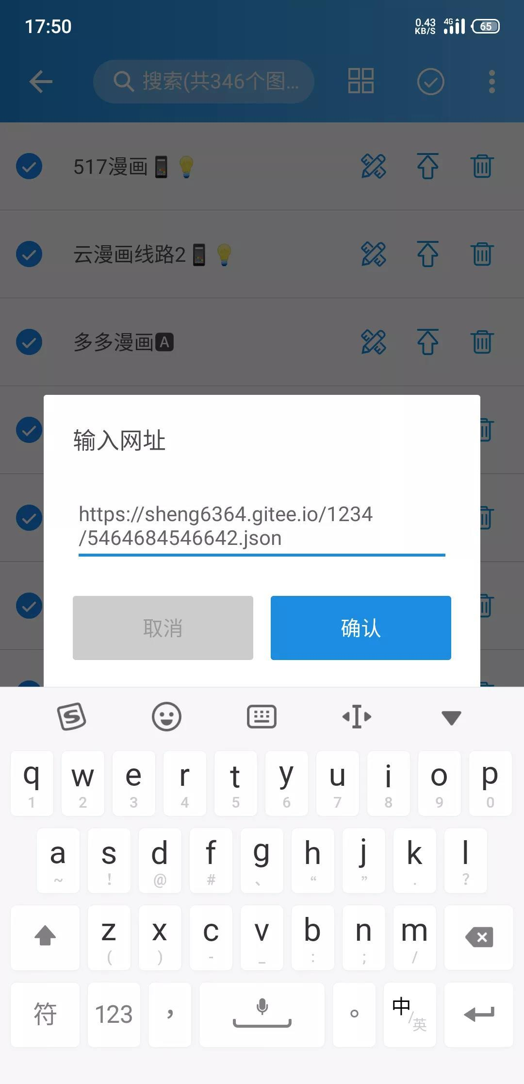 600281943ffa7d37b3ce9d1d 官方提供的图源链接内涵300+搜索网站--异次元