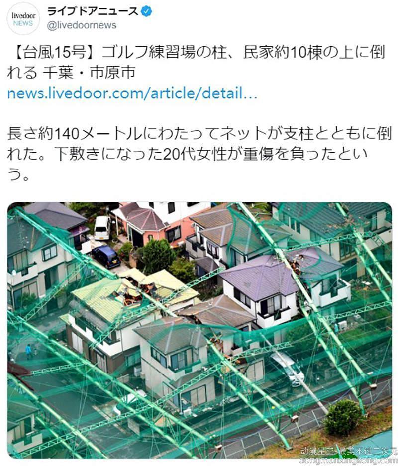 《台风吹坏宅宅家》狂风吹飞公寓屋顶 心爱的模型公仔躲不过无情风雨……