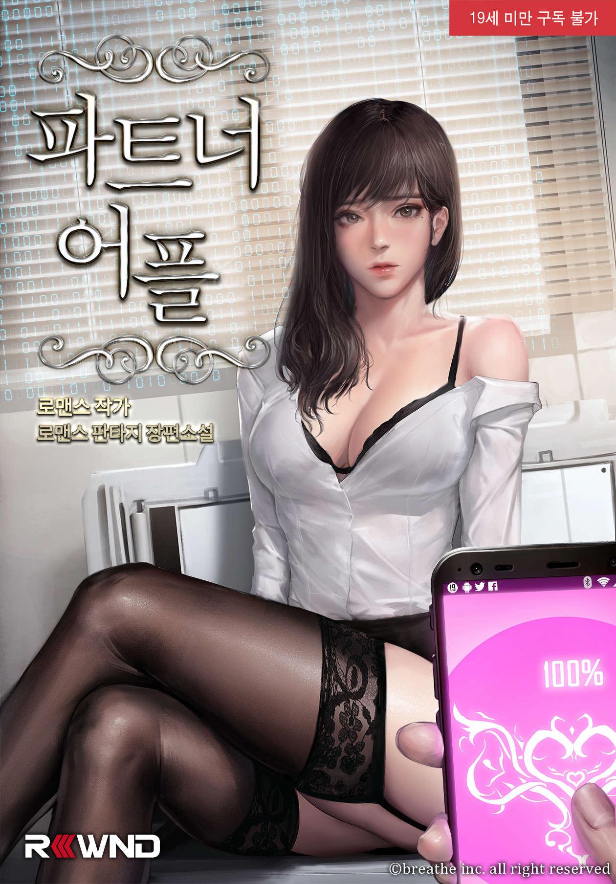 [合集] 【3D同人/全动态】韩国极品大师KIDMO:2020年2月作品CG+动画 步兵版【新作/CV/2.3G】