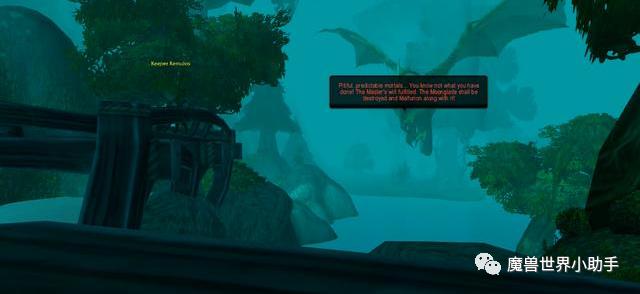 怀旧服 暴雪明确,阻止玩家完成绿龙线任务会被封号!
