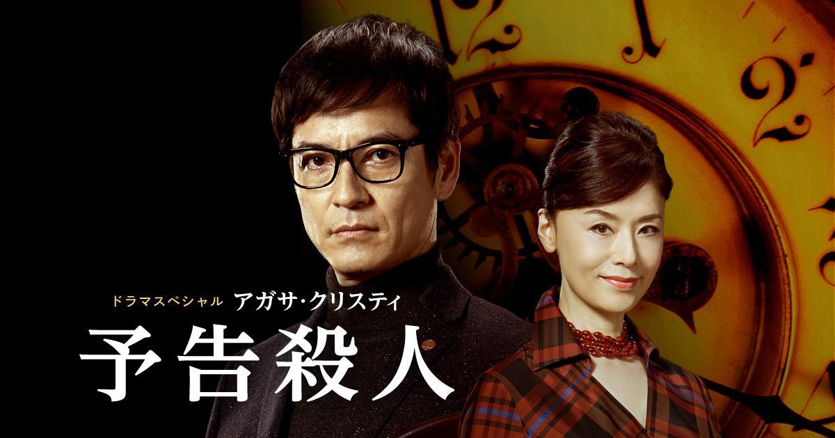 谋杀启事/予告杀人720p (2019)百度云迅雷下载
