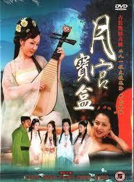 聊齋艷(yan)奇之月宮寶(bao)盒海報劇照