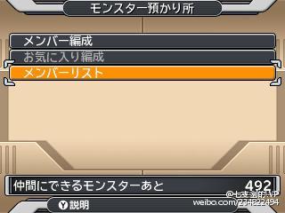 勇者斗恶龙怪兽篇Joker3 金手指 更新 speedfly NTR CFW v20160626