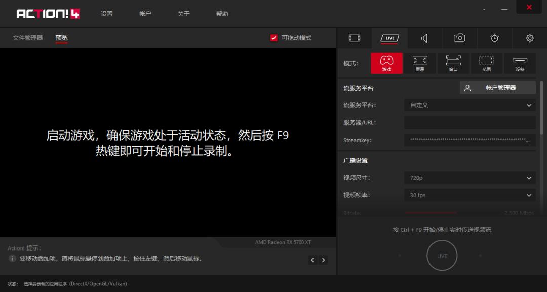 602356063ffa7d37b38af5b6 一款国外顶级高清视频录制软件--Mirillis Action!