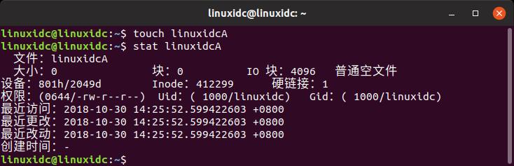Linux Touch命令的8种常见使用方法