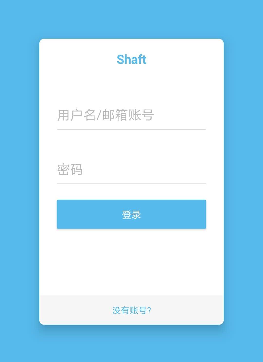5fa9f6f01cd1bbb86ba33f74 日本艺术家所组成的虚拟社群--Pixiv