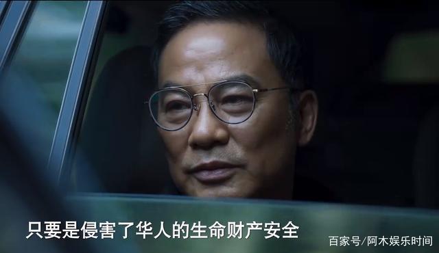 海外行动百度云「bd720p/mkv中字」最新Mp4网盘