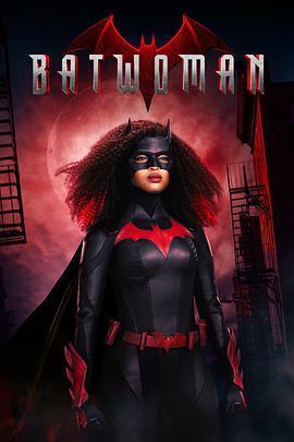 蝙蝠女侠 第三季海报