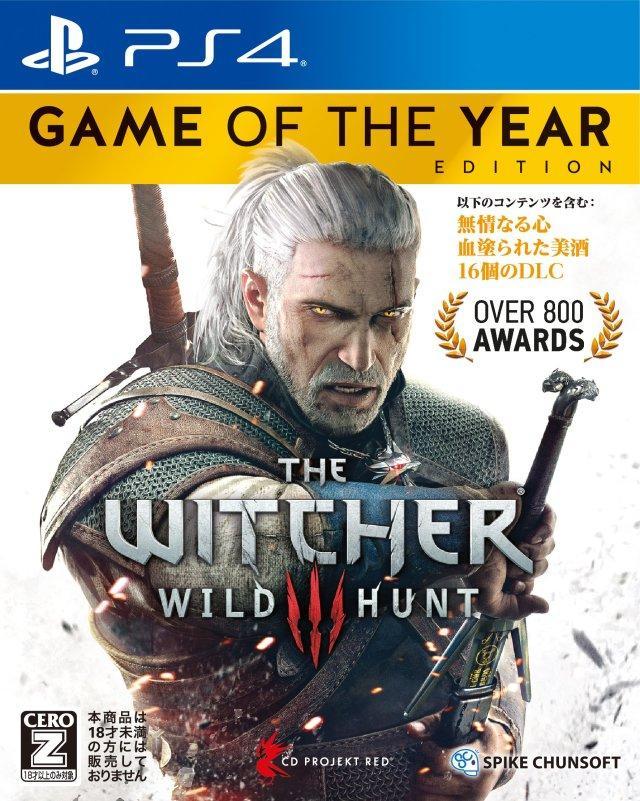 巫师3狂猎 年度版 The Witcher 3: Wild Hunt GotYE 中文版 金手指 Fullcodes(树的原理) PS4CHT v20200425