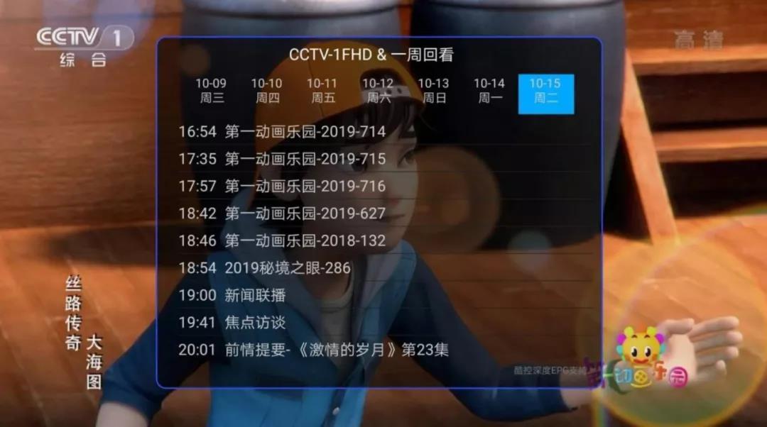 5f719ff4160a154a671dcd47 高清蓝光直播电视,手机及电视盒子通用,强烈推荐