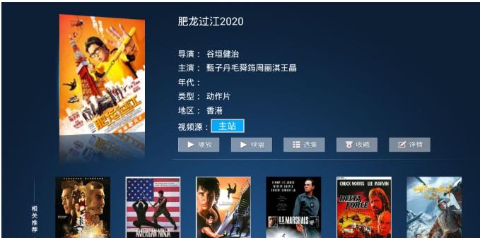 一款全新的直播+点播电视软件--叶子TV1.40破捷版【TV软件】