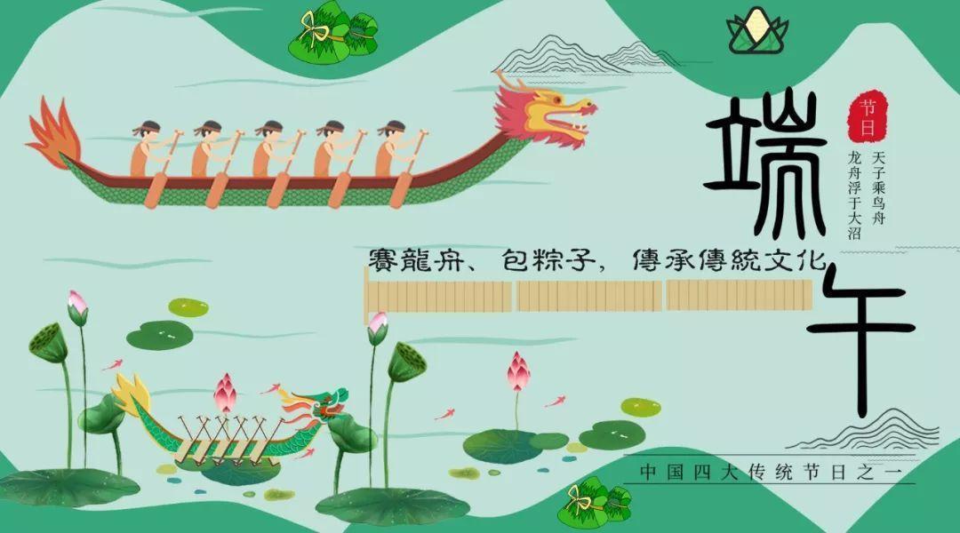 五月端午赛龙舟的句子 端午赛龙舟的场面描写