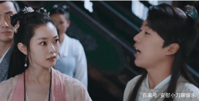 赘婿百度云资源「1080p/Mp4」网盘分享 电视剧资源 第5张
