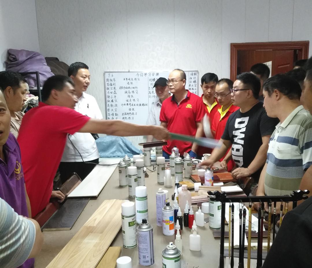 水性漆测试与实验交流大会
