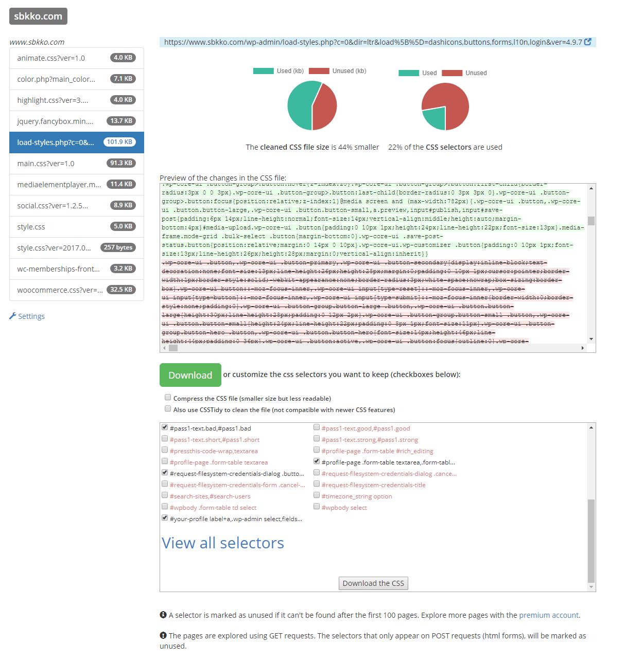 自动查找和删除未使用的CSS在线工具