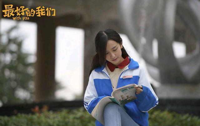 暗恋橘生淮南百度云【1080P高清】百度云盘完整资源下载 电视剧资源 第4张