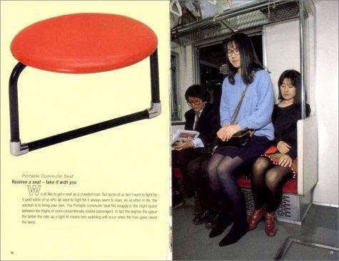 令人着迷的日本无用艺术沙雕发明鉴赏的图片-高老四博客 第11张