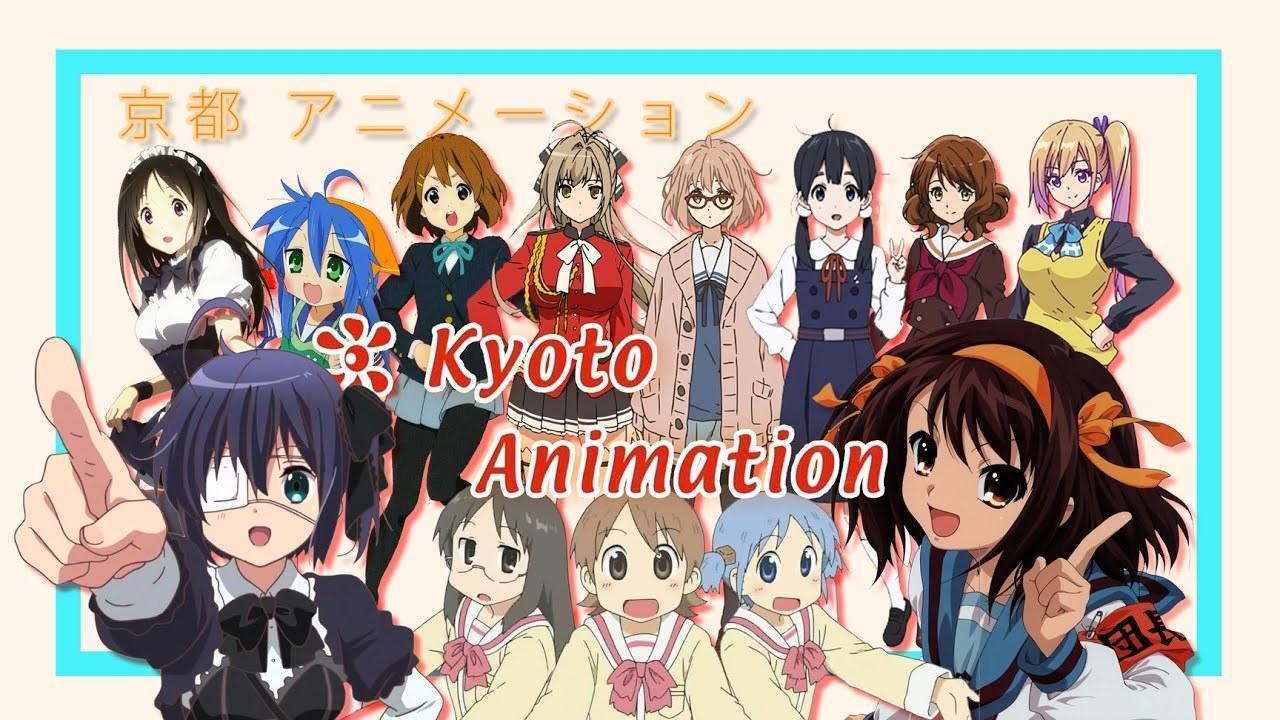 京都动画 捐款 减税