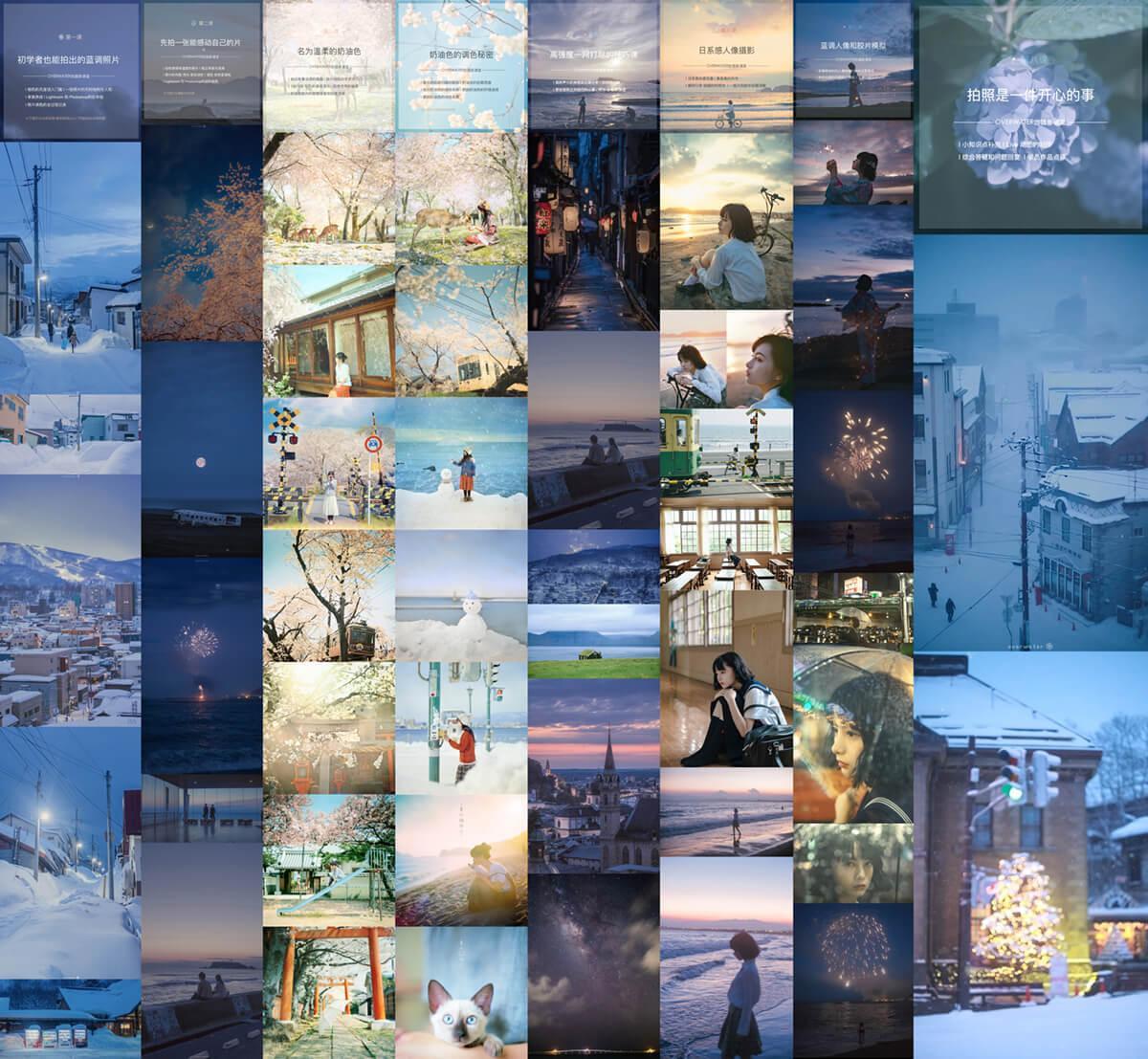 摄影教程-overwater前中后期摄影课堂0-8课 蓝调 胶片 人像 动图 附素材(3)