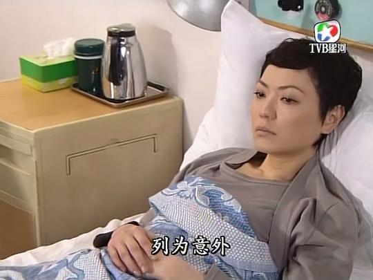 疑情别恋电视剧剧照1