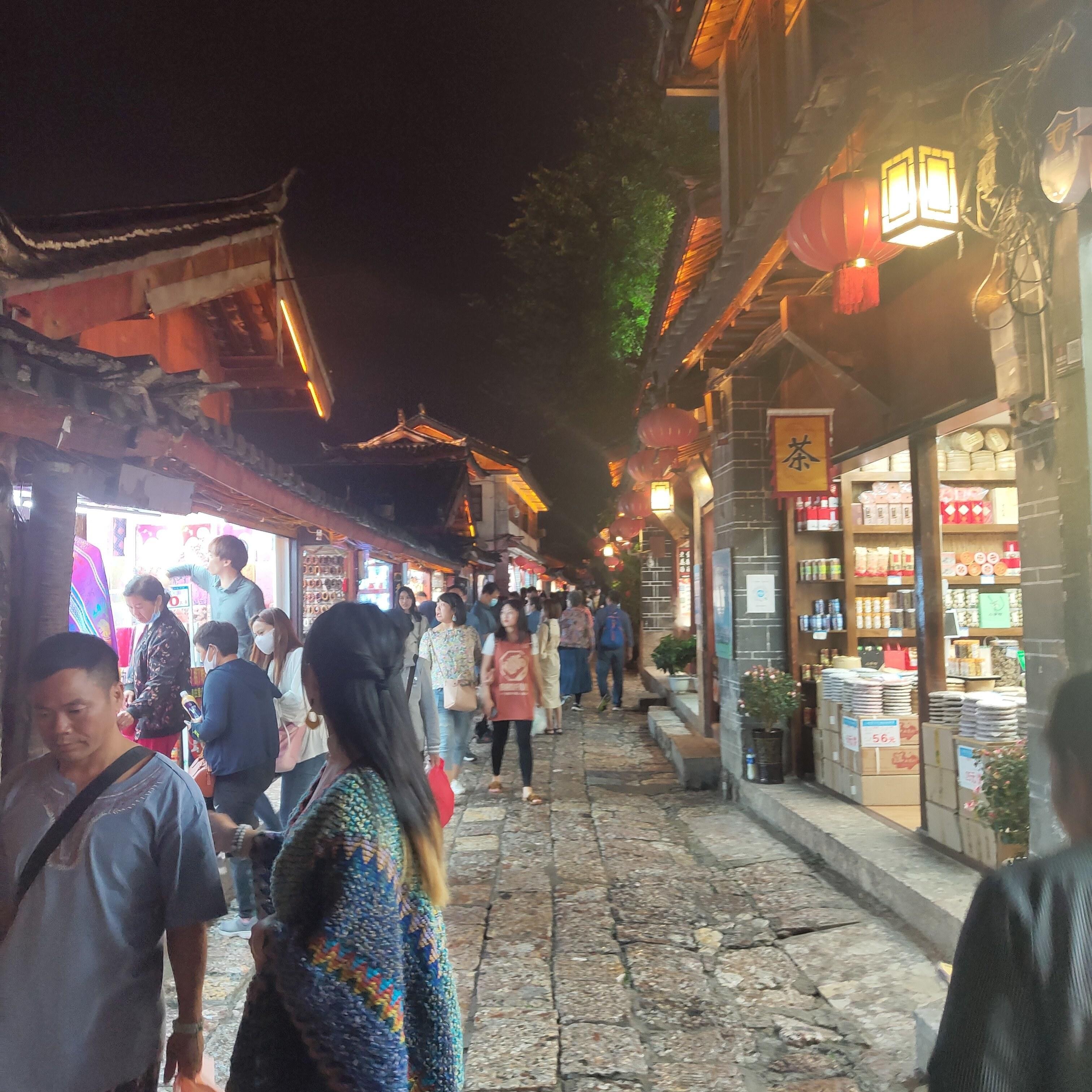 古城街道 夜景