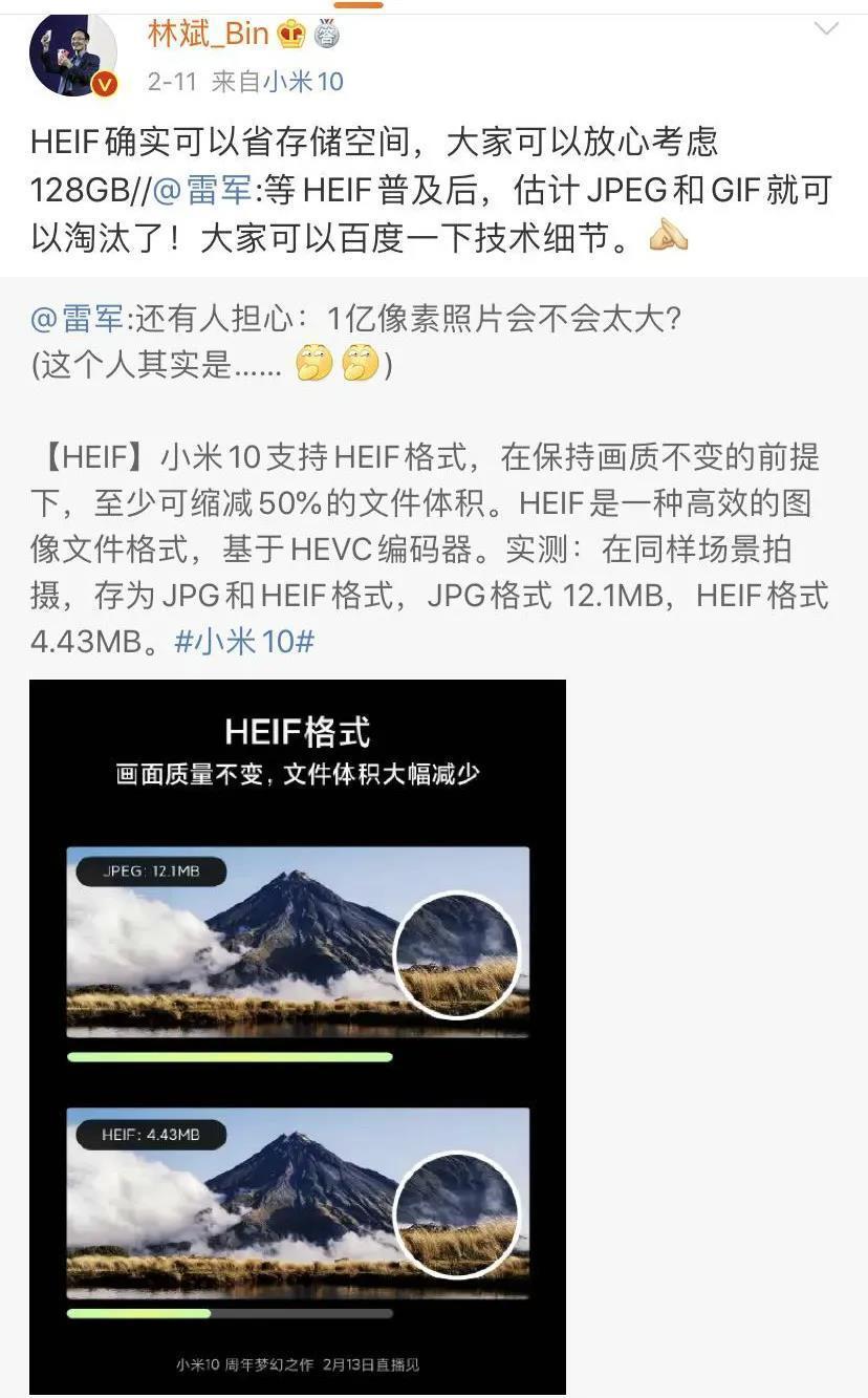 5f52d74b160a154a67a7b793 一款超级好用的海报制作软件--HEIF格式照片