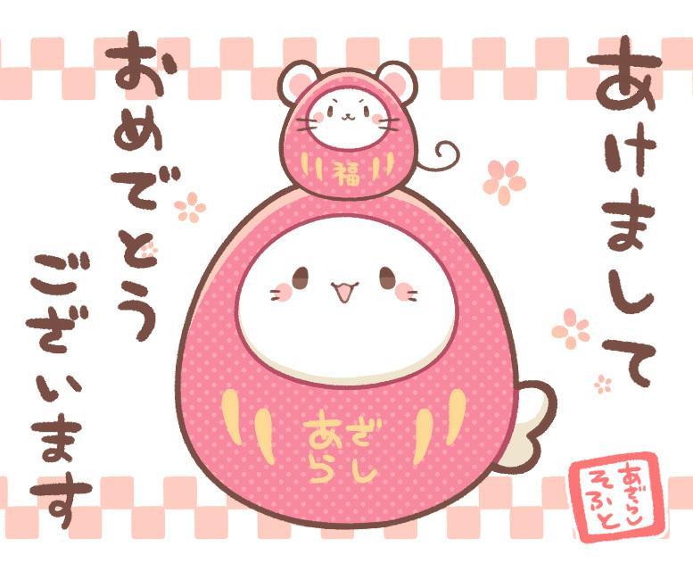 美少女游戏品牌的新年贺图-萌宅社|一个ACG资源基地、绅士之家Σ(゜ロ゜;)