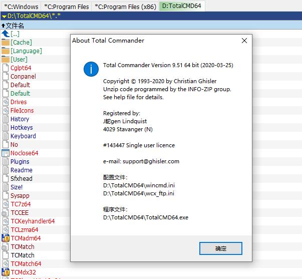 强大的 Windows 文件资源管理神器 Total Commander V9.5.1 cracked 增强绿色版分享的图片-高老四博客 第1张
