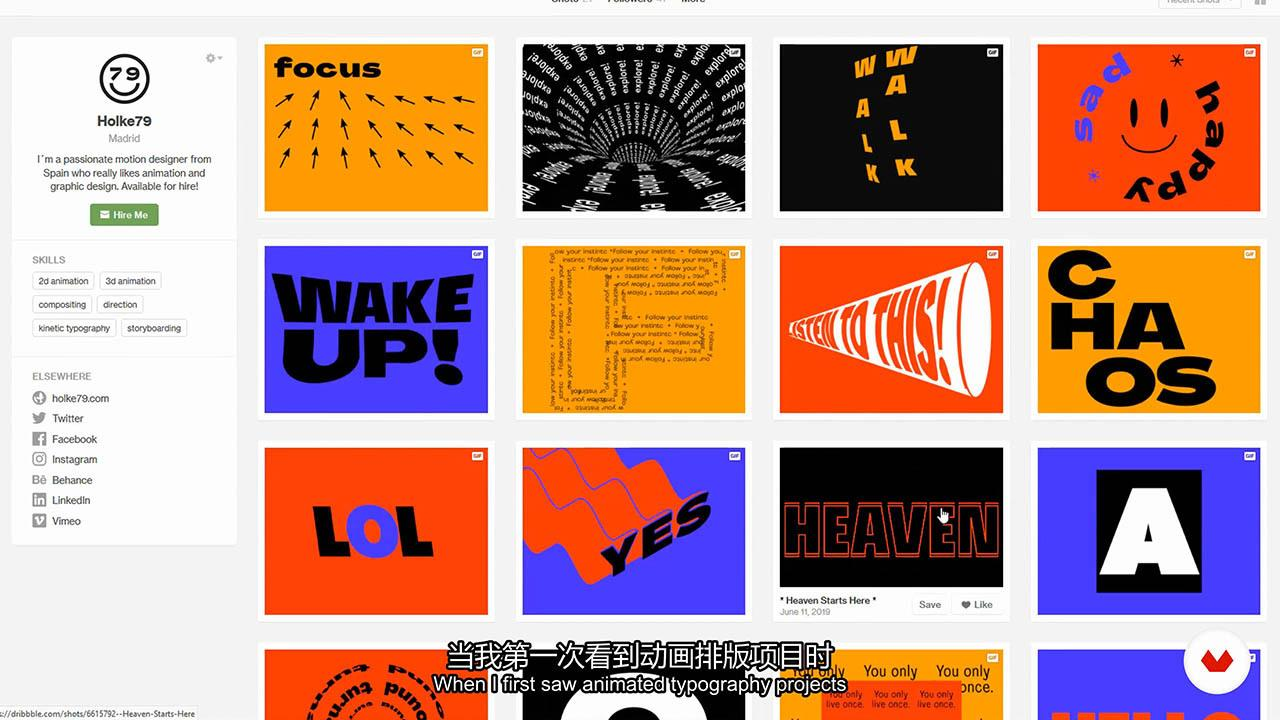 AE+C4D制作运动文字排版动画教程 Domestika Animation for Typographic Compositions By Holke 79