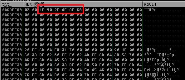 指定进程IP转向示例(通过HOOK connect实现的IP转向)