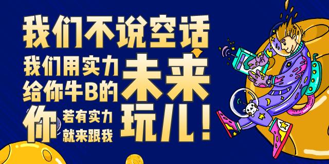 【云赚生活】2020年最强赚钱模式,零撸+推广=躺赚!-爱首码网