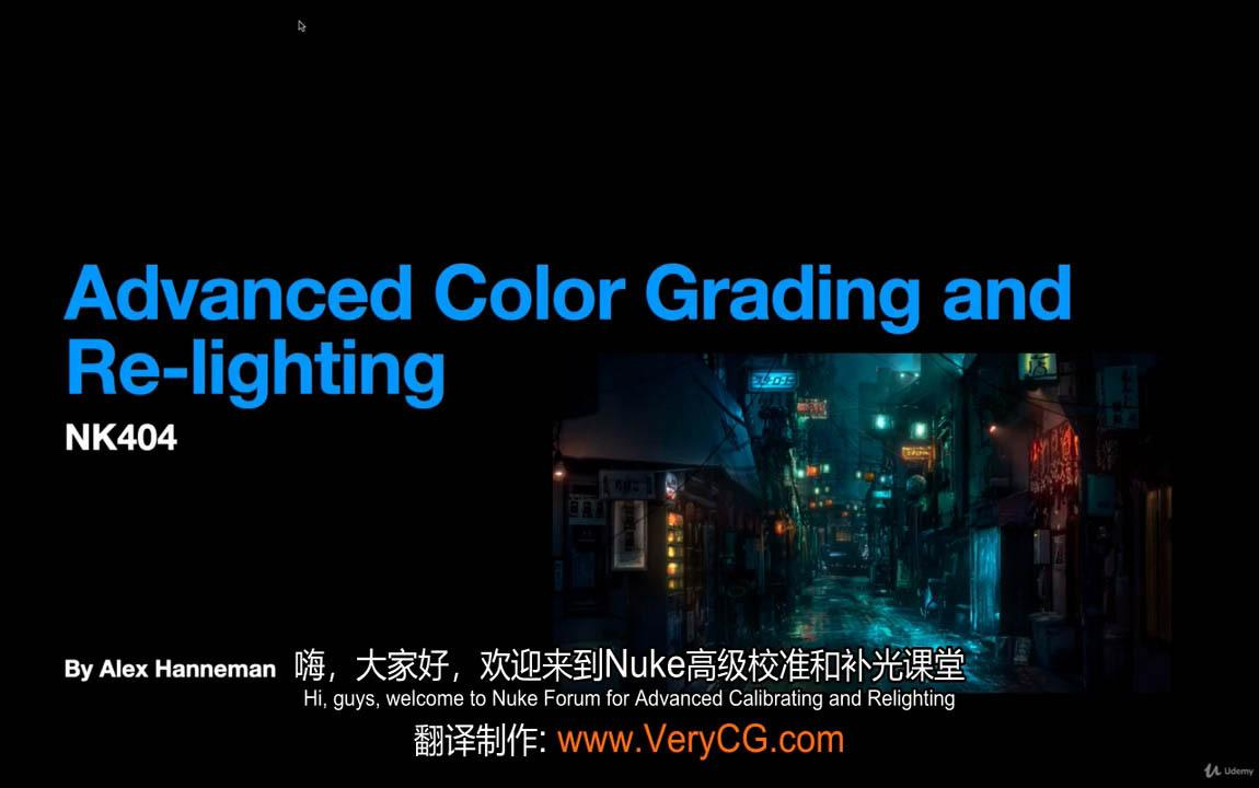Nuke视频特效调色灯光教程 FX Color Grading and Re-Lighting in Nuke - NK404