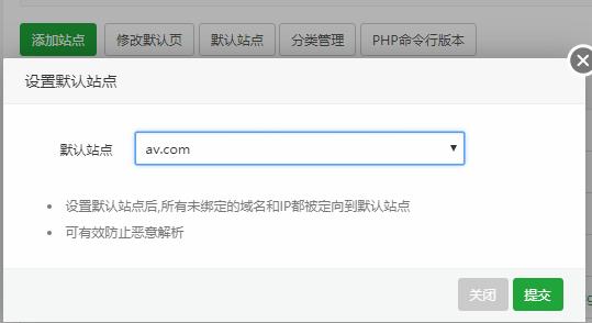 如何避免SMTP/SSL泄露网站真实源IP