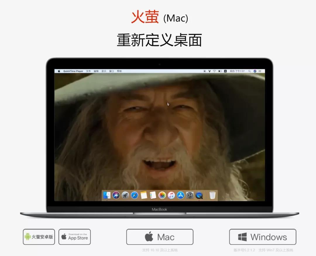 601f07703ffa7d37b3ba4f98 桌面动态壁纸软件--火萤视频桌面
