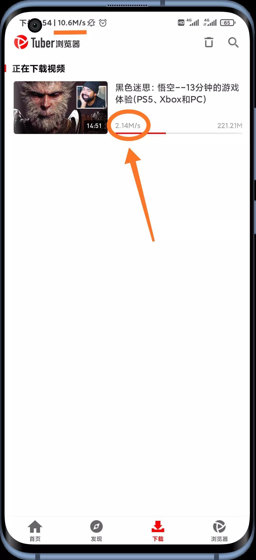 """5ff257c43ffa7d37b385c573 迄今为止我见过最好用的""""咳血上䒽""""浏览器--Tuber浏览器(安卓)"""