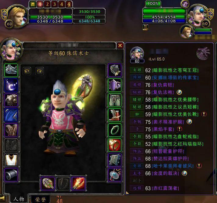 神奇术士T带领TAQ团灭三小时双子,玩家欲哭无泪!