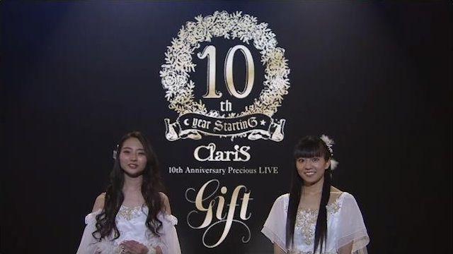 ClariS 十周年 真面目
